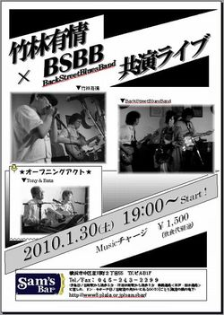 20100130_f_2