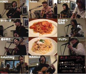 20120114_festa