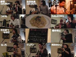 20120310_festa_2
