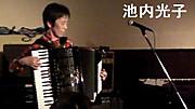 20120503_16_ikeuchi