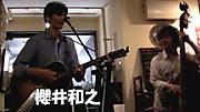 120617_12_sakurai
