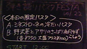 20120714_10_me_3