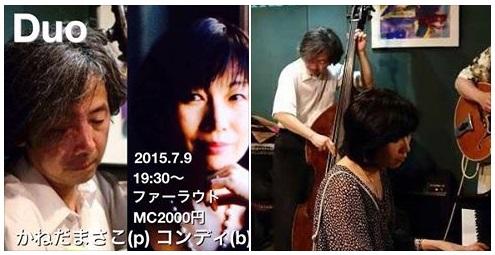 Fb_20150709