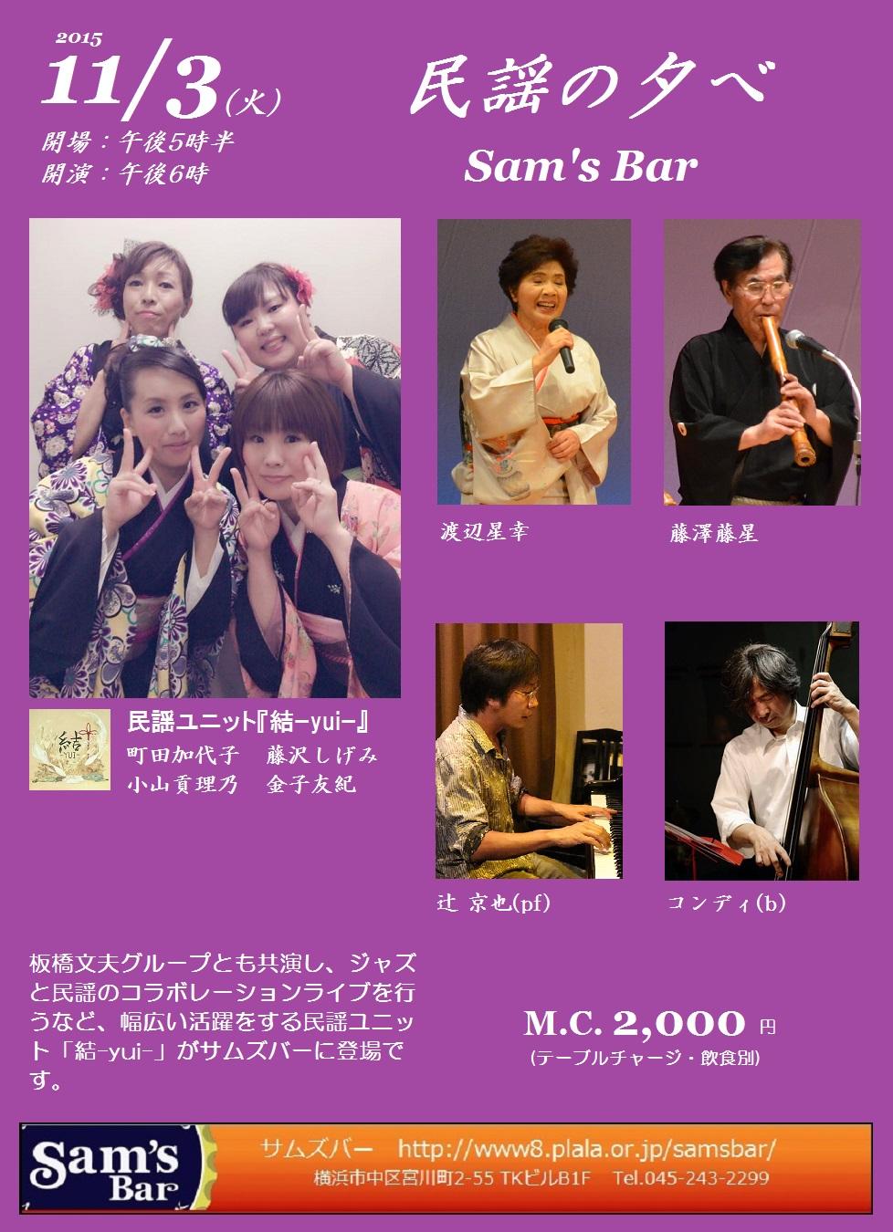 20151103_yui_2