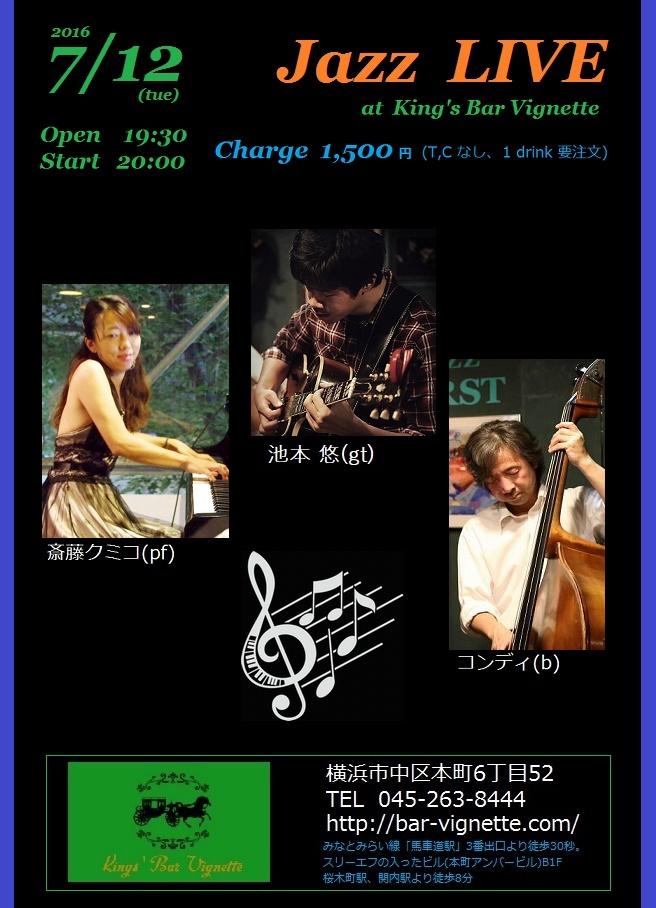 20160712_new
