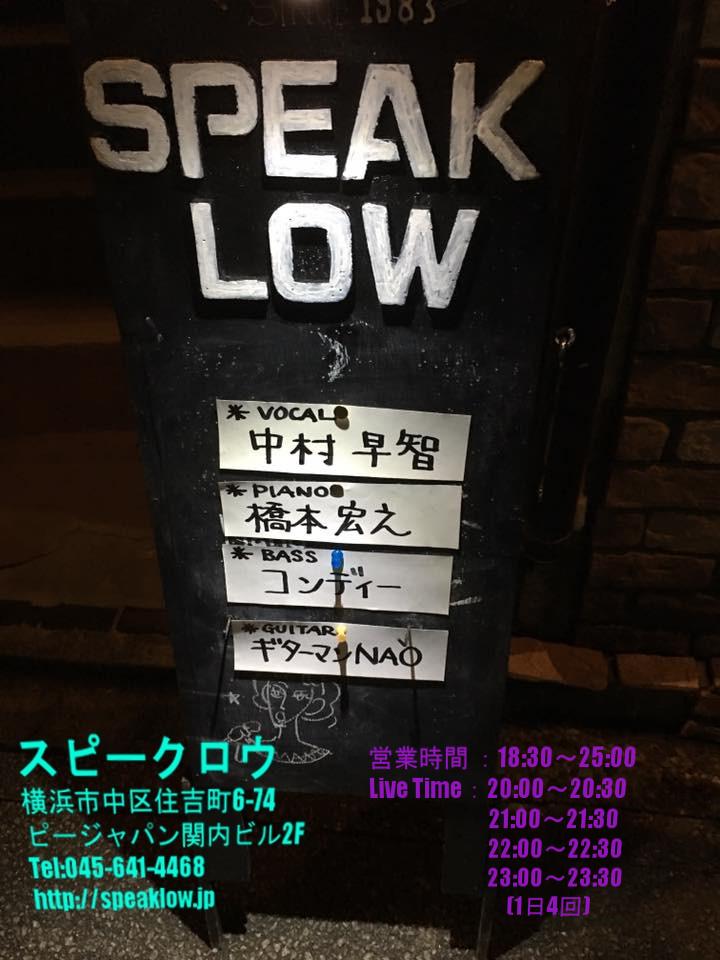 20160902_1