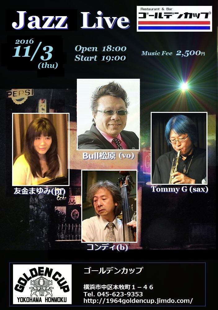 20161103