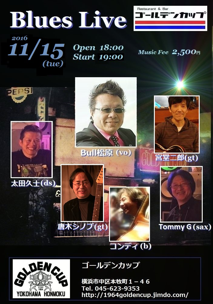 20161115