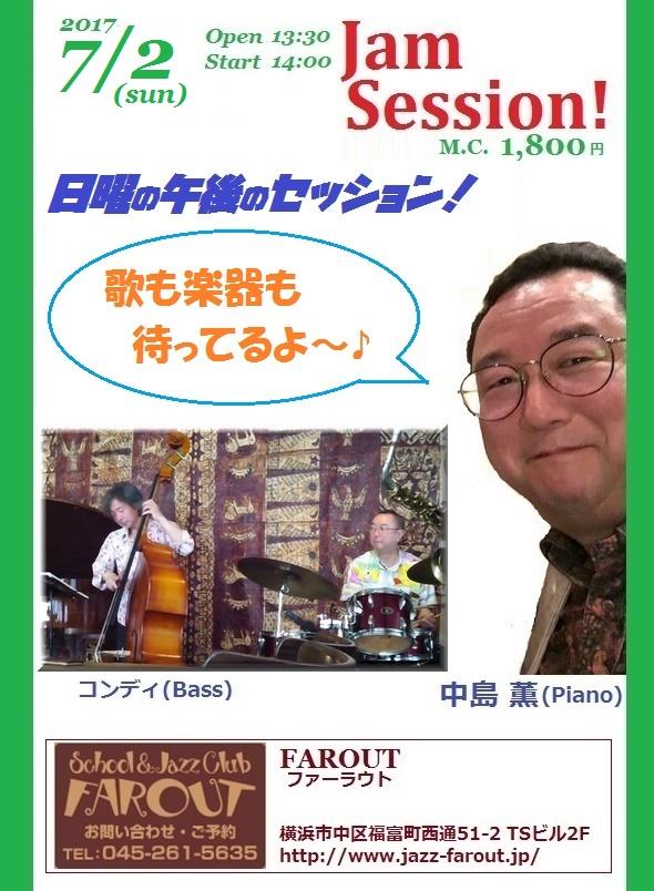 20170703_farout
